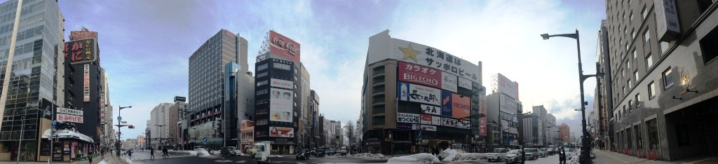 Sapporo pano.jpg